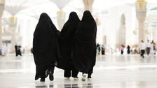 American researcher aims to understand Western women living in Saudi