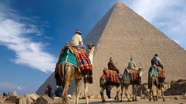 داعش يتبنى الهجوم على السياح الإسرائيليين في مصر