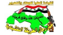 جيش الطريقة النقشبندية.. لاعب جديد في العراق
