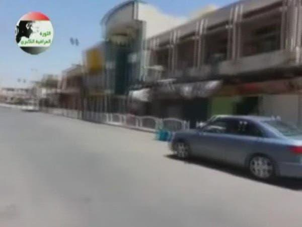 """بالفيديو.. اختفاء """"داعش"""" من شوارع مدينة الموصل"""