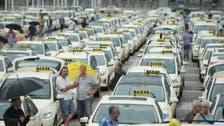 """لندن.. سائقو الأجرة يحتجون على تطبيق """"التاكسي الذكي"""""""