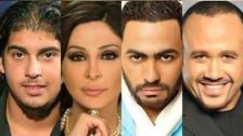 نجوم الغناء يطلّون عبر تترات مسلسلات رمضان