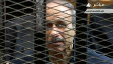 مبارک دور کے وزیر داخلہ کرپشن کے الزامات سے بری