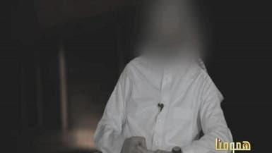 يوميات سعوديين مع داعش وجبهة النصرة