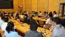 وضع الأقليات في إيران على طاولة البحث في جنيف