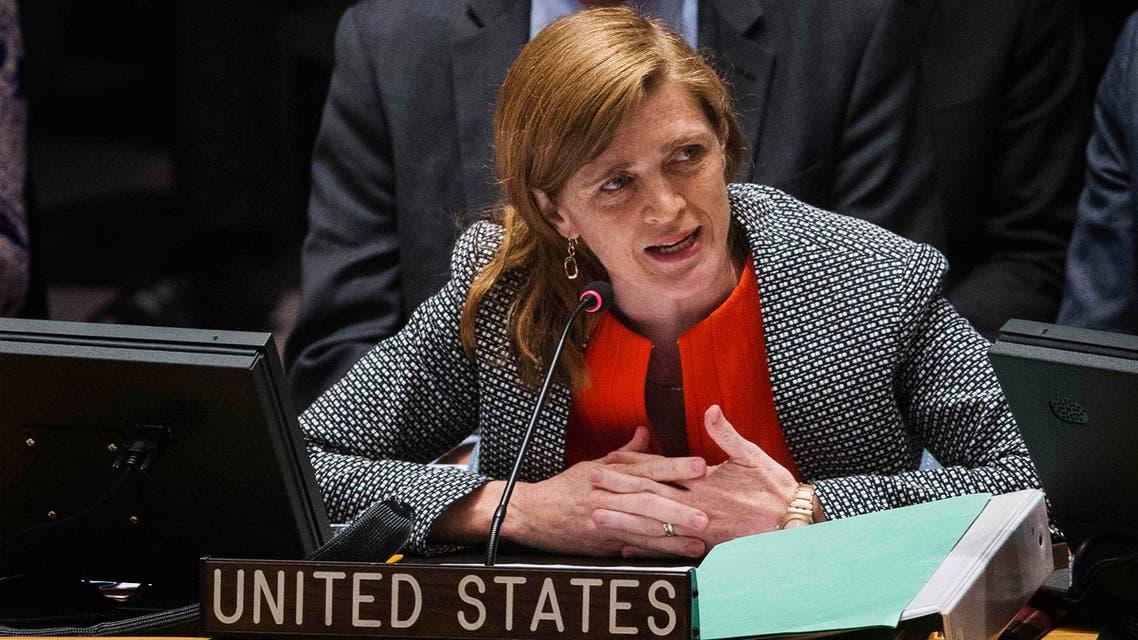 سفيرة الولايات المتحدة بالأمم المتحدة سامانتا باور