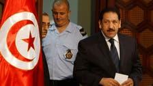 Al-Qaeda claims recent attack on Tunisian minister's home