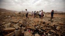 Yemen officials say drone kills five militants