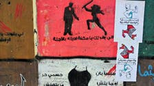 Does Egypt have what it takes to stop sexual harassment?