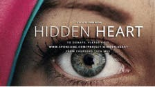 'Hidden Heart': Secret Muslim love lives decoded in UK film
