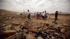 یمن: ڈرون حملے میں 5 القاعدہ ارکان ہلاک