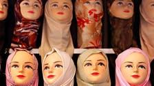 Hail the veil: Iran MPs demand stronger hijab enforcement