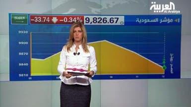 """أسواق الأسهم الخليجية تتلقى ضربة موجعة لونها """"أحمر"""""""