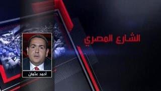الشارع المصري: السبت 14-06-2014