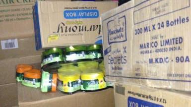 عمالة مخالفة تتورط في تخزين 100 ألف سلعة مقلدة