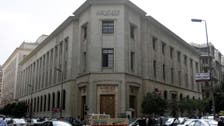 Remittances from Egyptians abroad rise 21.1 pct in fiscal year