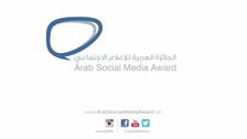 محمد بن راشد يطلق الجائزة العربية للإعلام الاجتماعي