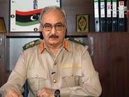 ليبيا..اغتيال ضابط كبير بالجيش له علاقة مصاهرة بحفتر