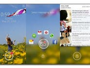 3 تطبيقات مجانية لتغيير شاشة قفل أندرويد