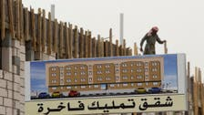Outdoor workers in Saudi banned from working midday until summer ends