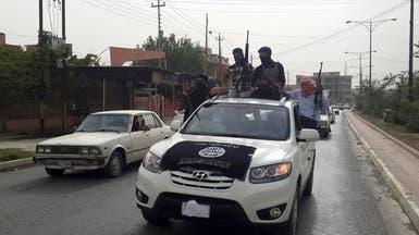 العراق.. عشرات القتلى من داعش في قصف للتحالف على الموصل