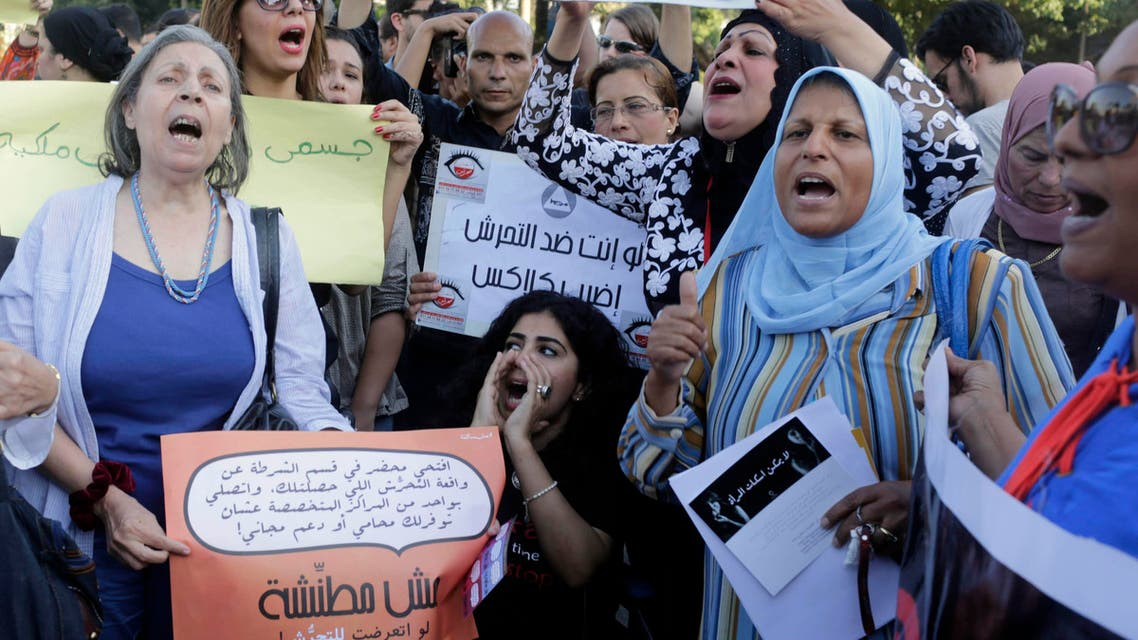 Egyptian women protest against sexual harassment