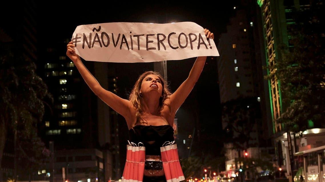 العالم بأسره مع المونديال .. الا البرازيليين