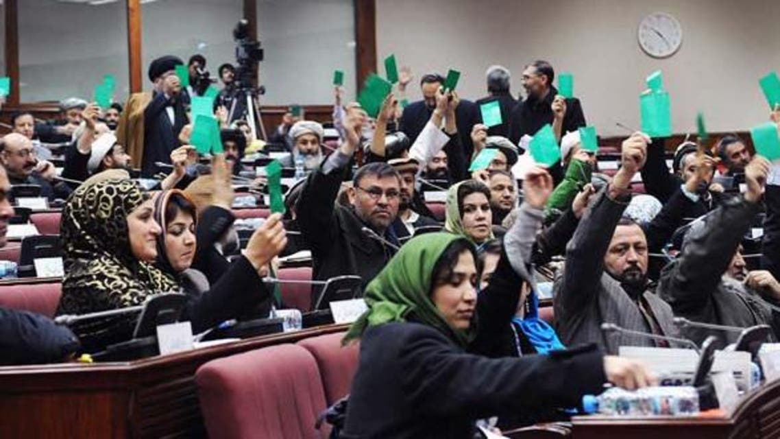 مجلس افغان