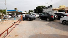 Libya deploys special forces to protect petrol stations
