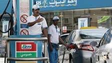 """%70 من محطات البنزين للأجانب بـ""""الباطن"""" في السعودية"""