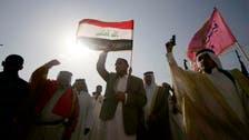 بغداد میں موجود امریکی سفارتی عملے کی منتقلی شروع