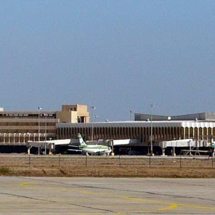 العراق ينفي سقوط صاروخ كاتيوشا في مطار بغداد