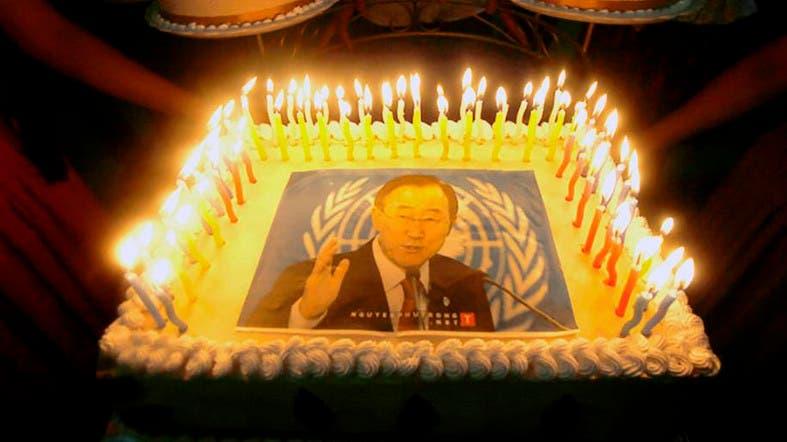 Bolivian leader gives ban ki moon birthday cake containing banned bolivian leader gives ban ki moon birthday cake containing banned substance publicscrutiny Choice Image
