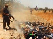 """الجنائية الدولية """"غير مستعدة"""" للتحقيق في جرائم #داعش"""
