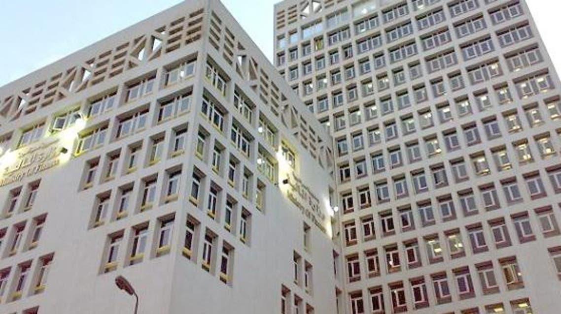وزارة المالية في مصر