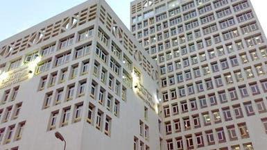 النقد: 6 مليار دولار شرط حصول مصر على دفعة القرض الأولى