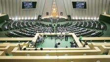 إيران: مشروع قانون ينظم زواجي المتعة والمسيار