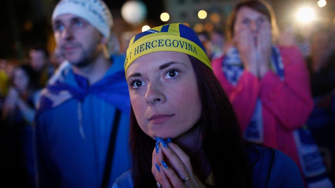 دعوات من أجل البوسنة
