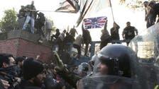بريطانيا تعلن إعادة فتح سفارتها في إيران