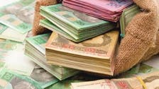 Ukraine gets $680m EU loan, more to come