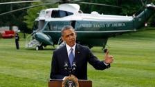 امریکی صدر کا 275 فوجی عراق بھیجنے کا فیصلہ