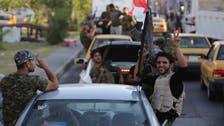 Iraqi PM Maliki fires senior security commanders