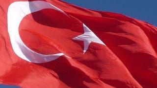 قناة تركية توقف بثها والسبب: