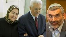 فلسطینی خاتون اول کو تل ابیب میں یرغمال بنانے کا مطالبہ