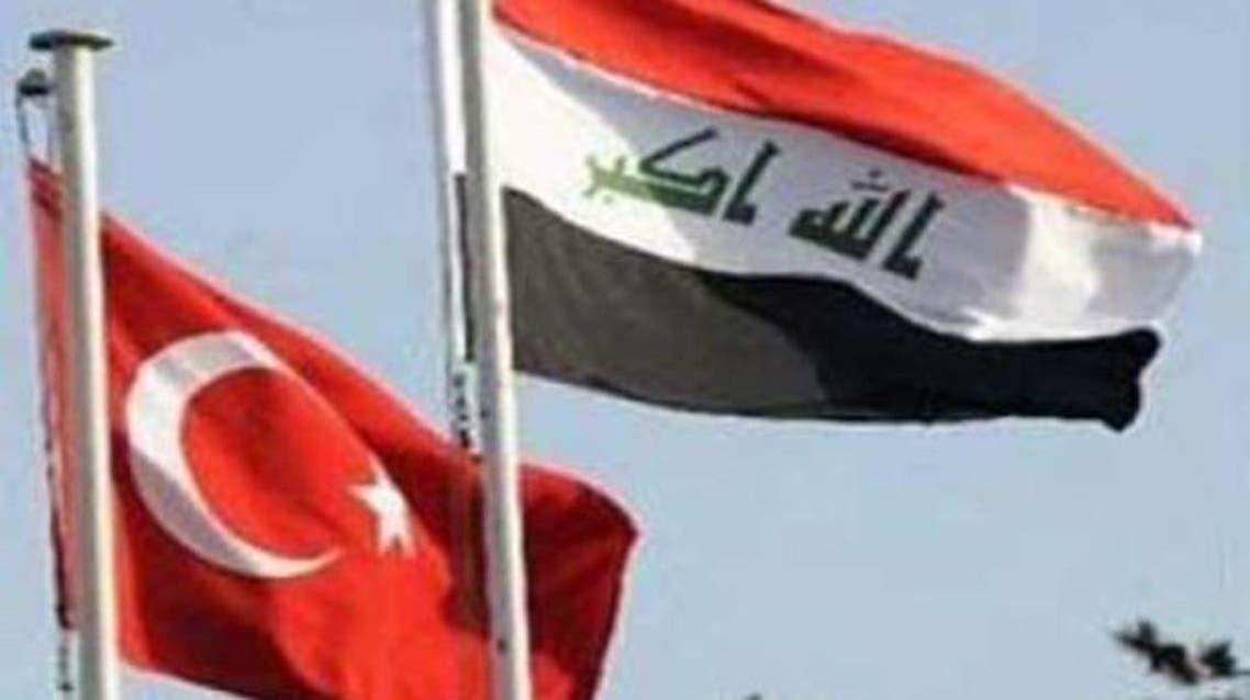 علم العراق و تركيا
