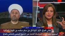 نوری المالکی ایران کا وفادار ملازم ہے: عراقی مفتی