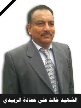 Iraqi TV cameraman Khaled Ali Hamada al-Zubaidi