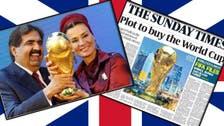 'Racist Britain:' Qatar in World Cup sympathy bid