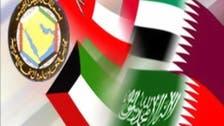 خلیجی ممالک کا یورپی وزرائے خارجہ اجلاس کا بائیکاٹ