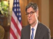 ليو للعربية: سنبحث تفعيل عقوبات اقتصادية على إيران